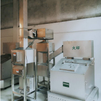无色烟囱无臭味生活垃圾低温磁化降解炉