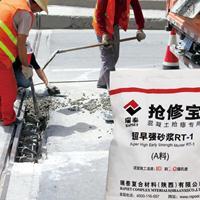 江西赣州1小时快速抢修水泥路面病害 提升养护效率