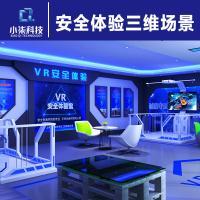 VR建筑工地体验馆教育体验平台-小柒科技