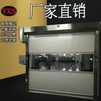 龙华防静电快速卷帘门,新客户特惠质优价廉