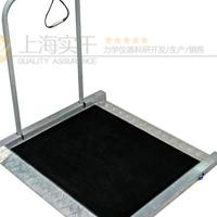 武汉连接电脑电子轮椅秤适用医院行业