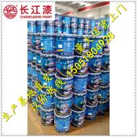 长江漆 W 有机硅 耐热底漆 耐高温油漆 W150~500℃