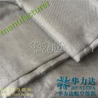 不锈钢纤维机织带 316L耐高温金属纤维带 除机器污垢高温布
