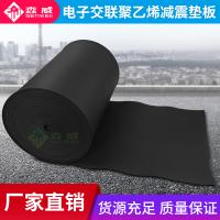 6mm厚电子交联聚乙烯发泡地板隔音减震垫