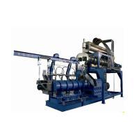 专业鱼饲料生产设备厂家   水产饲料膨化机