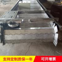 链板输送机厂A郑州链板输送机厂A食品链板输送机厂家