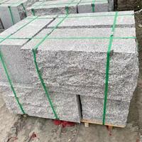 新矿g654拉丝面 H1佛山芝麻黑沟槽面板材 韶关654石材价格