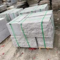 广州福建石栏杆 654栏板
