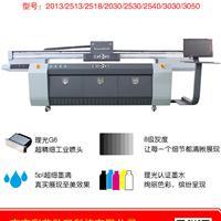南京彩艺竹木纤维平板彩印机