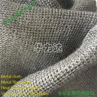 耐高温不粘布 铁铬铝针织布 壁挂炉用铁铬铝纤维机织布 燃烧网布