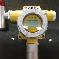 一氧化碳泄漏报警器防水防尘防爆,地下车库专用