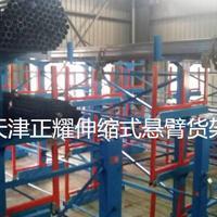 铜管铝管存放伸缩式悬臂货架 型材钢材棒料存放伸缩悬臂式货架