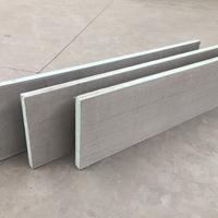 建筑节能与结构一体化复合免拆保温模板