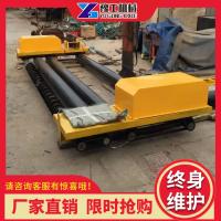 混凝土路面整平机框架式振动梁汽油柴油电机地面摊铺机