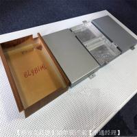 技校改造铝单板-镂空穿孔铝单板-防火金属漆铝板价格实惠