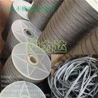 不锈钢编织套筒 耐高温编织套管,辊套玻璃制造捆包耐高温金属套管