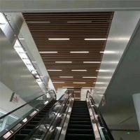 木纹铝方通-型材铝方通系列金属防火装饰材料定制