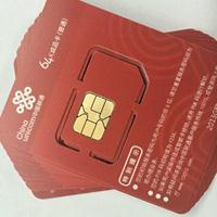 移动联通电信空白4G测试卡