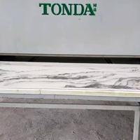 TD-SMJ3420石材渗墨大板加工机械-设备参数