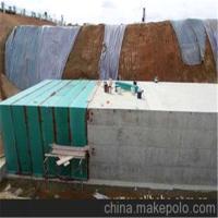 北京防水涂料 聚合物水泥基JS防水涂料 JS聚合物防水砂浆