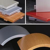 河南幕墙氟碳铝单板厂家、造型铝单板、喷涂铝单板