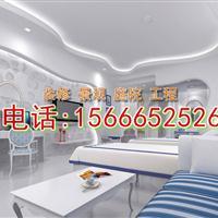 黄岛办公室装修公司,轻钢别墅装修价格