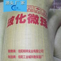 原产地龙岩漳州市全国供应品质优质轻质石膏抹灰砂浆玻化微珠