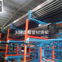 伸缩悬臂式管材货架多层分类存放铜管 铝管 不锈钢管