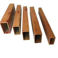 天津厂家木纹条形吊顶铝方通厂家直销