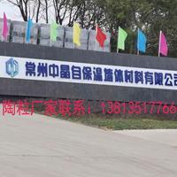 常州中晶陶粒 净水陶粒 过滤陶粒制品厂家