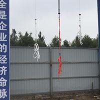 工地质量样板展示工地工艺样板展示工地功法样板展示