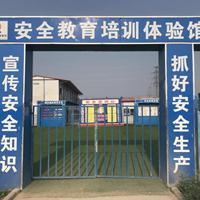 施工工法样板区展示工地工艺样板展示标准化质量样板展示