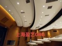 GRG材料、GRC材料、GRP材料