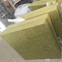 建筑保温材料 岩棉板 憎水型外墙防火岩棉板