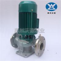 沃德不锈钢管道泵GDF50-315(I)A耐腐蚀海水输送泵
