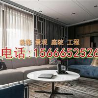 李沧酒店装修多少钱一平方,园林景观石批发市场