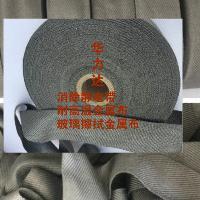 耐热不锈钢编织带,不锈钢纤维编织带,玻璃瓶制造不锈钢纤维机织带