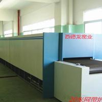 电加热1100℃高温网带炉生产厂家