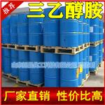 国标2,2',2''-次氮基三乙醇生产厂家生产企业
