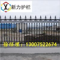濮阳铁艺护栏价格厂家定制批发园林铁艺栅栏别墅铸铁护栏