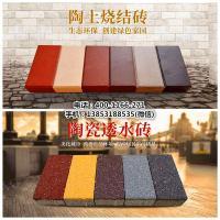 安徽陶土烧结砖舒布洛克砖陶瓷透水砖清水墙砖大连砖山西烧结砖