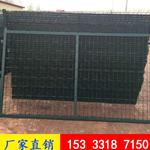 昆明8002铁路防护栅栏 高铁有防护栅栏 水泥立柱防护网 护栏网厂